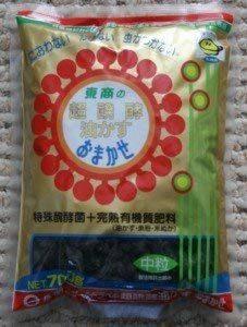 engrais bonsaï TOP 1 image 0 produit